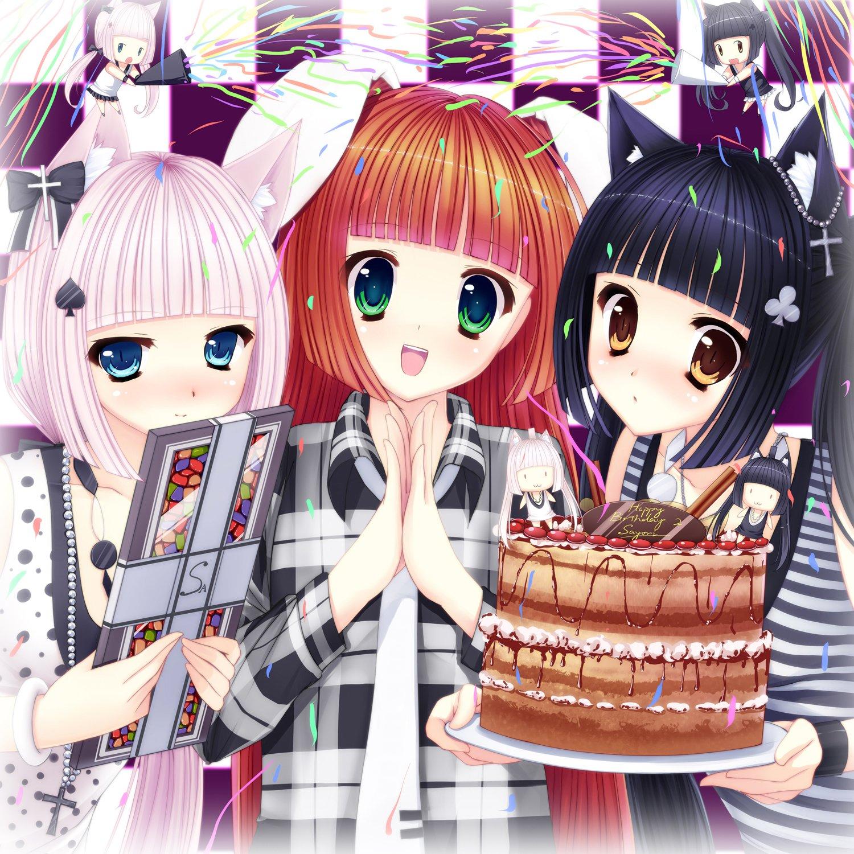 Весна девушка, с днем рождения сестренка открытки аниме